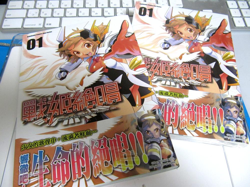 http://dan.25oclock.jp/sandan/sinfo_taiwan.jpg